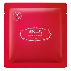 御泥坊 红石榴面膜护理10件套装(洗面奶+爽肤水+乳液护肤化妆品